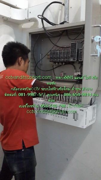 cctv-el01
