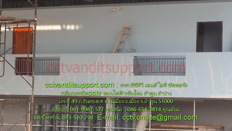 ccvv-it-26