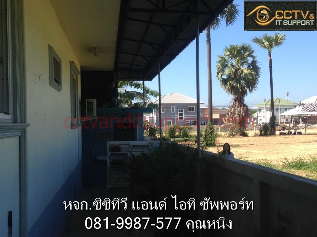 S__24379417