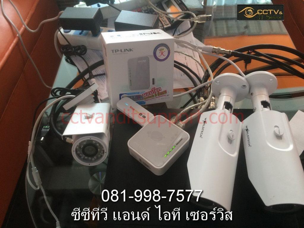 IMG_6228