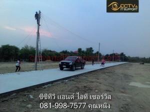 IMG_9486